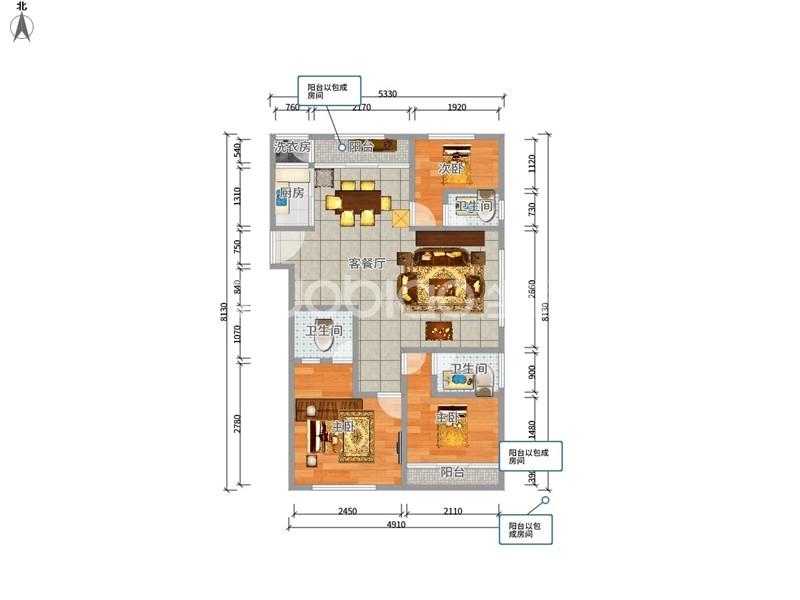 中央公館 3室2廳 820萬