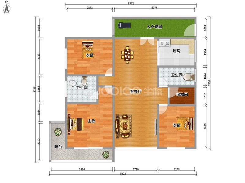 賓王廣場 3室2廳 318萬