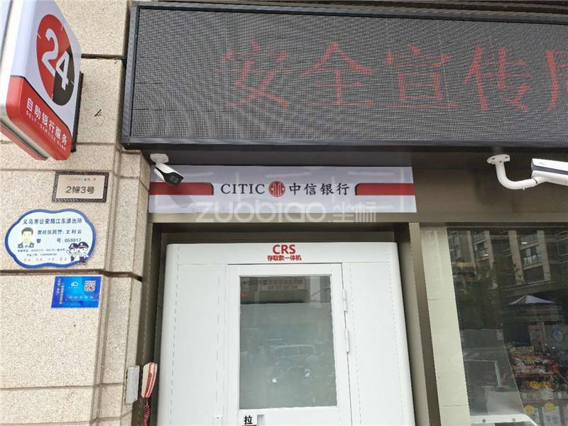 新城吾悅廣場 0室0廳 980萬
