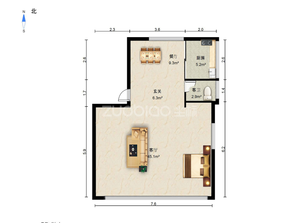 秦塘小区 2室2厅 275万